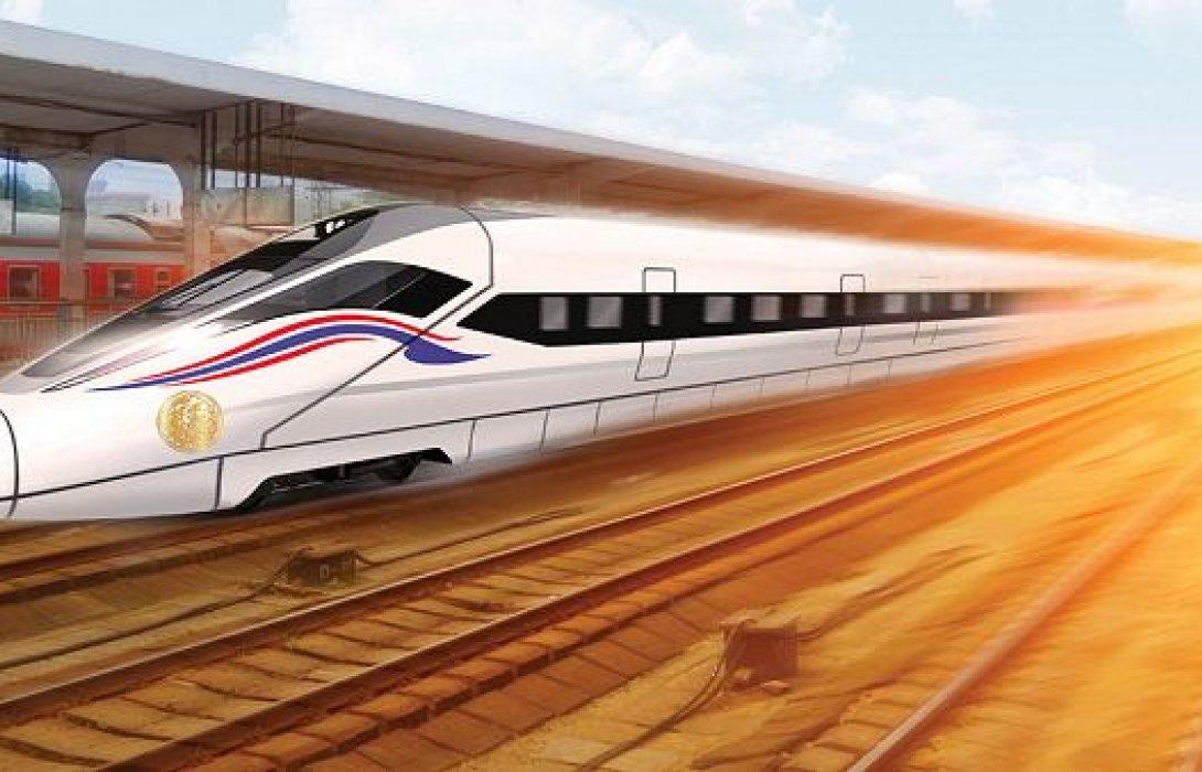 ปตท. แจงซื้อซองรถไฟเชื่อม 3 สนามบินเพื่อศึกษาความเป็นไปได้ ยังไม่มีแผนจับมือพันธมิตรร่วมประมูล