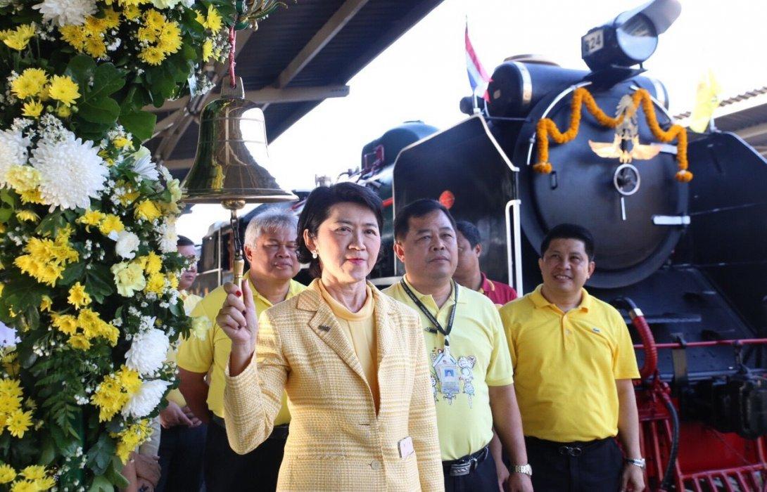 """การรถไฟฯ จัดนิทรรศการ """"ดินหัวใจของเกษตร ใต้ร่มพระบารมี"""" <br> เปิดเดินขบวนรถจักรไอน้ำเฉลิมพระเกียรติ ในวันที่ 5 ธันวาคม"""