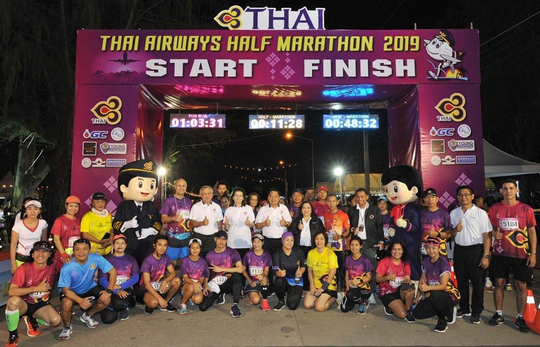 """การบินไทยจัดกิจกรรมเดิน-วิ่งการกุศล """"THAI Airways Half Marathon 2019"""""""
