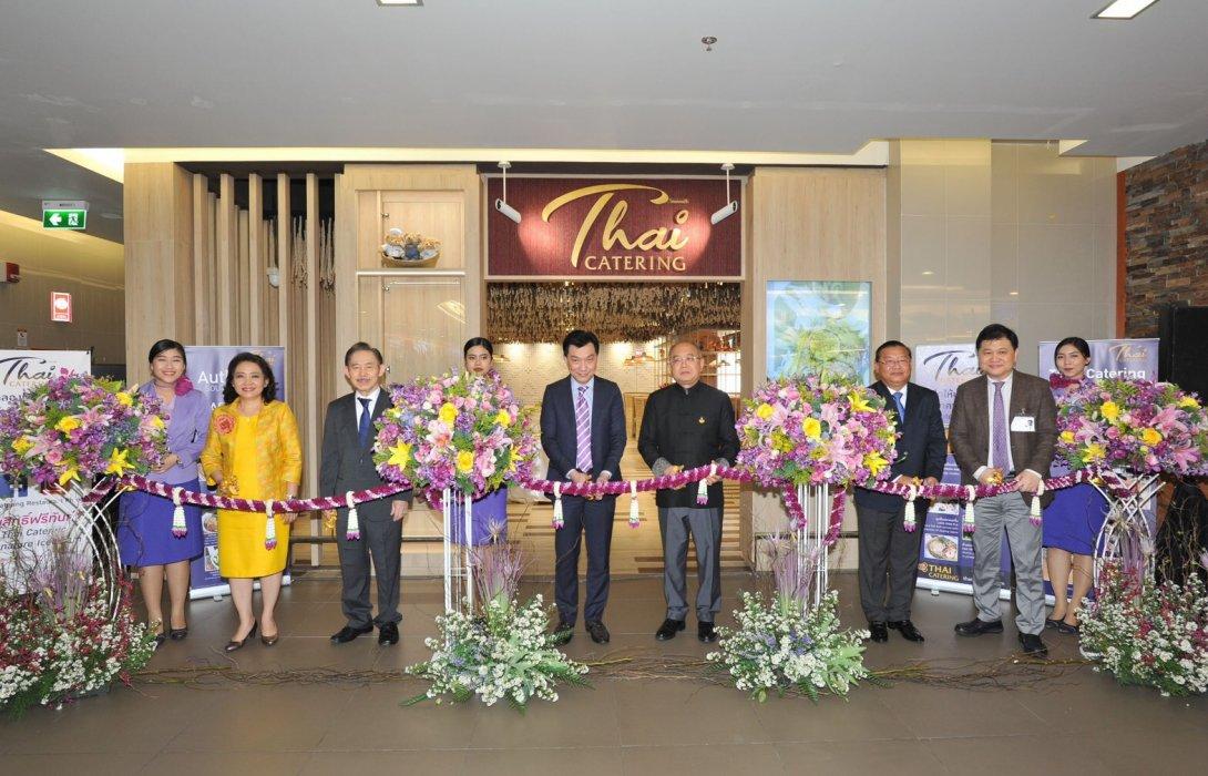 การบินไทยเปิดให้บริการภัตตาคารการบินไทยโฉมใหม่ที่ท่าอากาศยานนานาชาติภูเก็ต