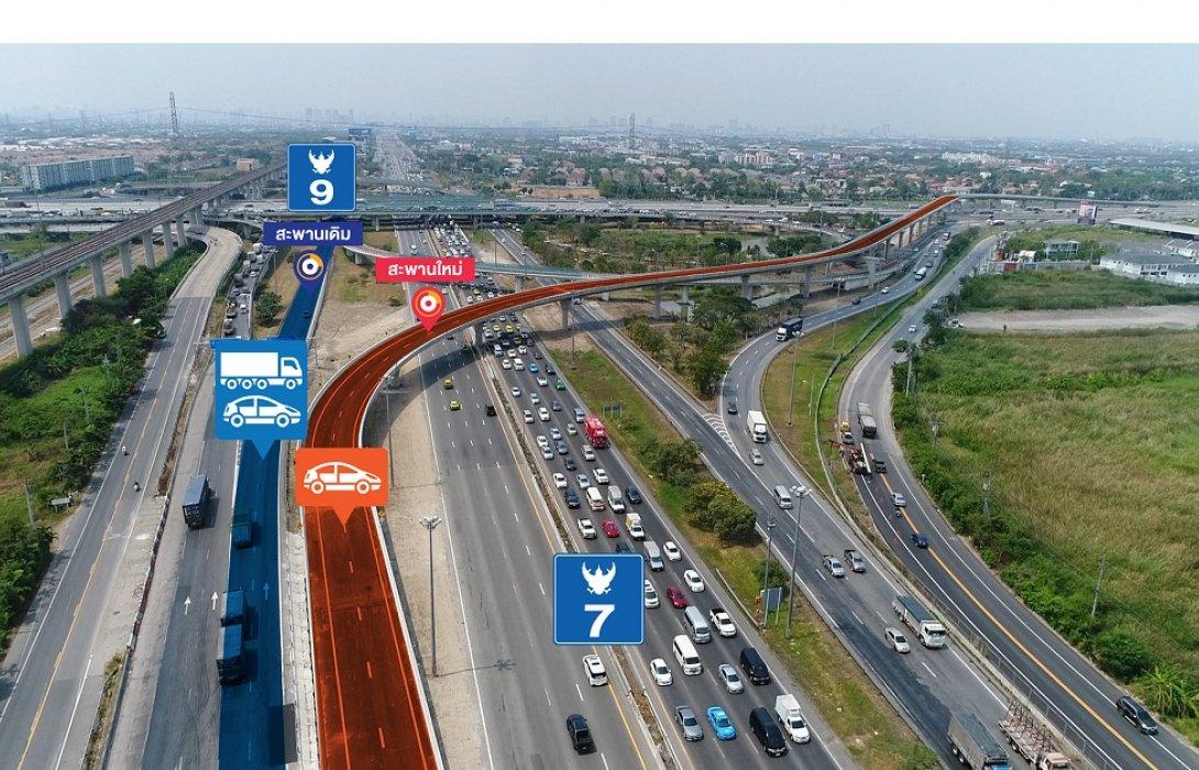 กรมทางหลวง เปิดใช้งานสะพานข้ามทางแยกต่างระดับทับช้าง