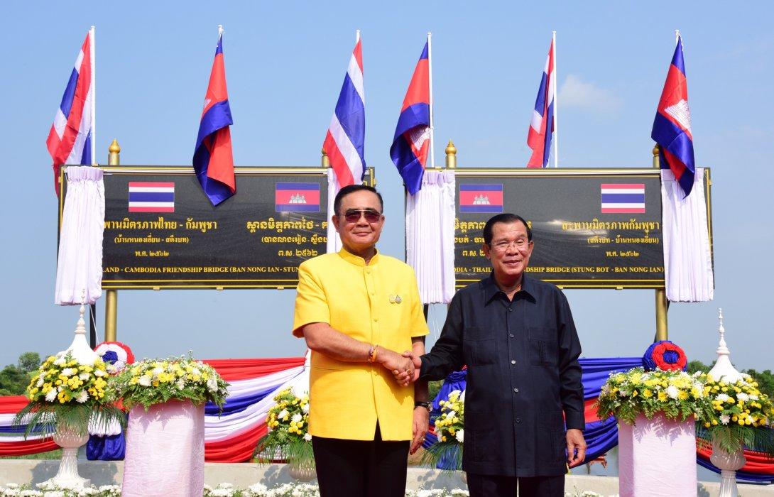 เปิดสะพาน-รถไฟ เชื่อมไทย-กัมพูชา หนุนการค้าระหว่างประเทศ