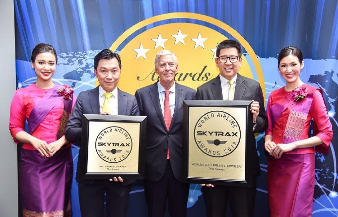 การบินไทยรับรางวัลสายการบินยอดเยี่ยม 2 รางวัล