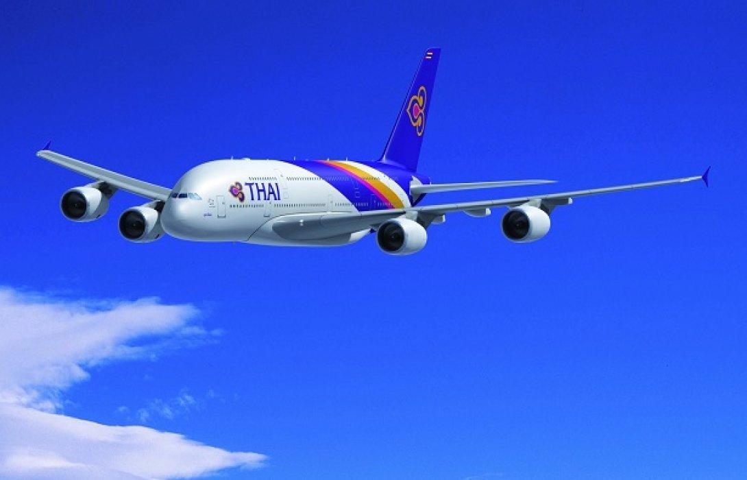 การบินไทย ติด 1 ใน 10 สายการบินชั้นนำยอดเยี่ยมของโลก ปี 2019 จากสกายแทรกซ์