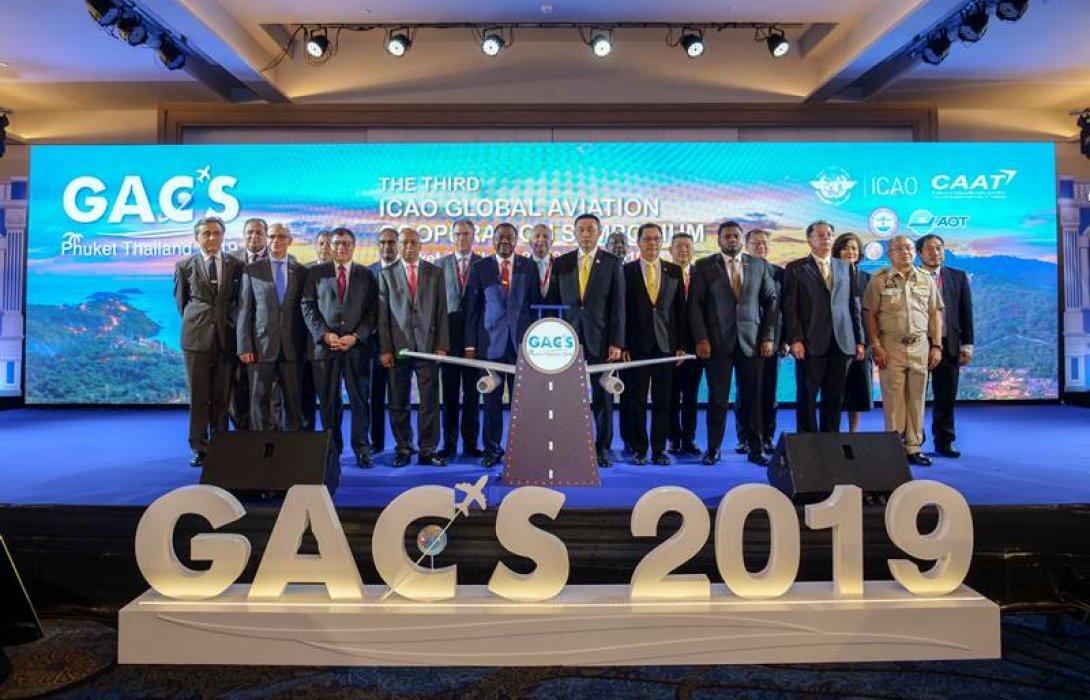 CAAT จับมือ ICAO เสริมแกร่งอุตสาหกรรมการบิน