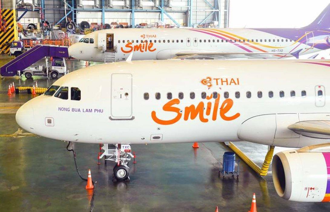 THAI Smile Safety Symposium 2019 เพราะการบินปลอดภัย คือความรับผิดชอบที่ใหญ่ยิ่ง