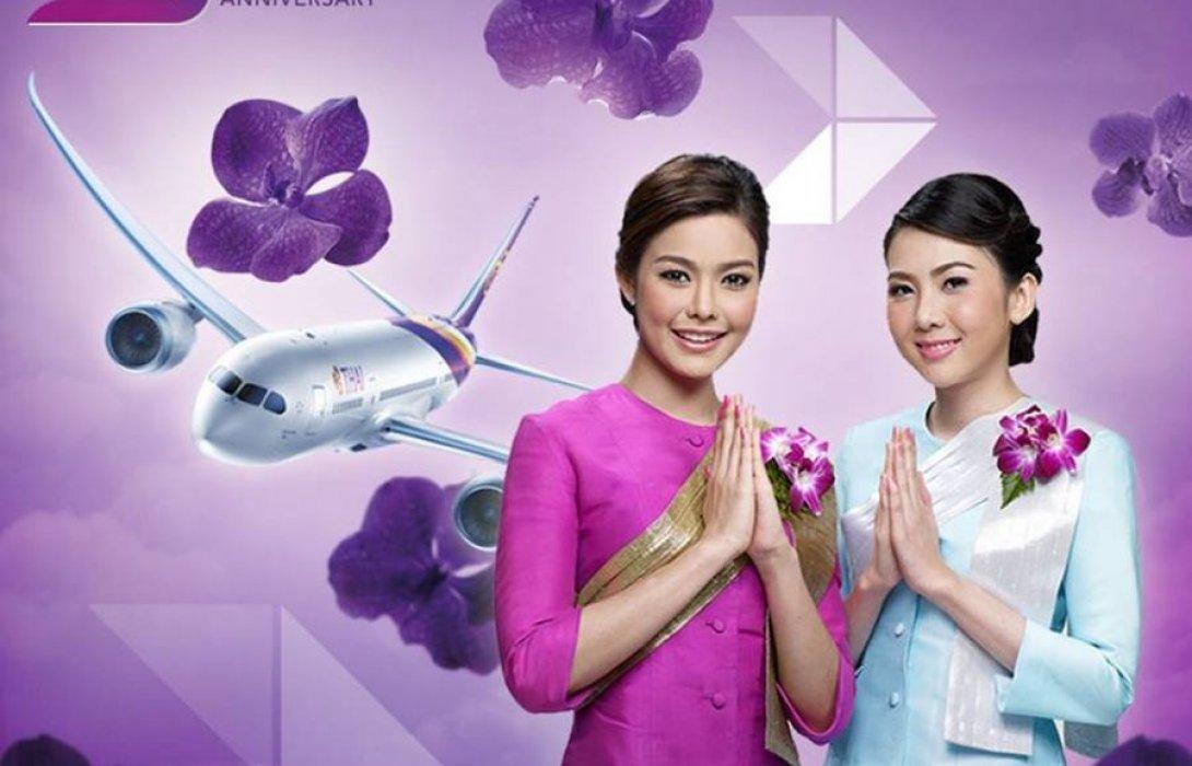 ข่าวดี! การบินไทยเปิดรับสมัครพนักงานต้อนรับบนเครื่องบินรุ่นใหม่ 200 อัตรา