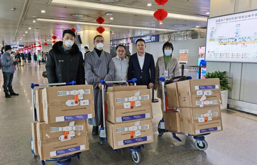 การบินไทยขนส่งอุปกรณ์ทางการแพทย์เพื่อช่วยเหลือโรงพยาบาลเอ่อเหมย ประเทศจีน
