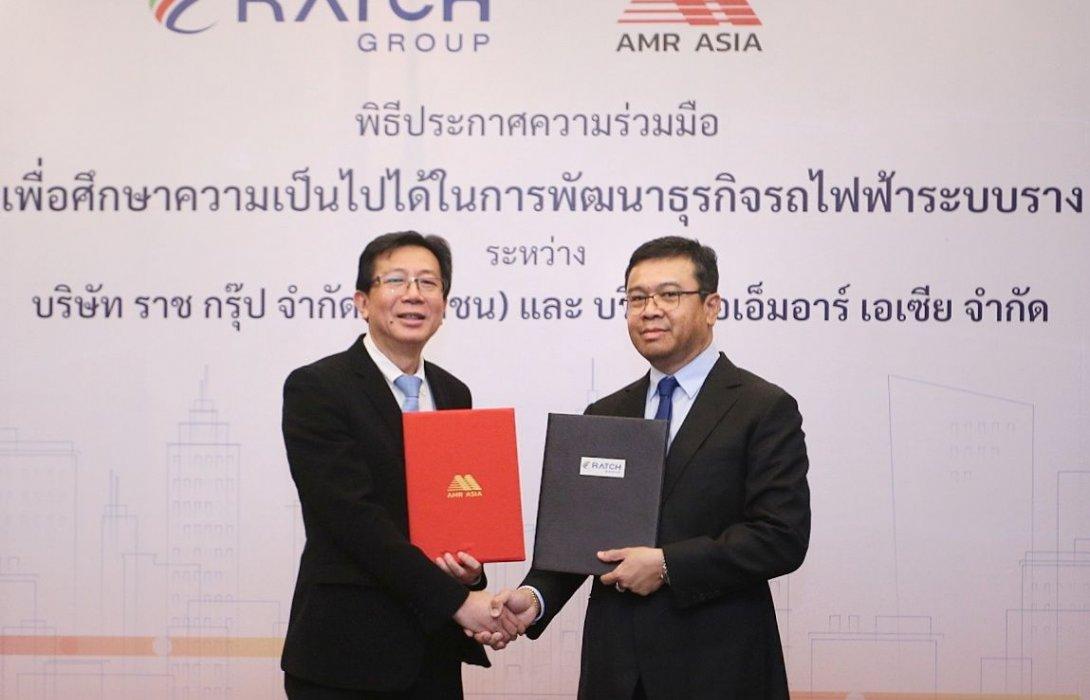 """""""ราช กรุ๊ป-เอเอ็มอาร์"""" จับมือพัฒนาธุรกิจรถไฟฟ้า หวังบูมอุตสาหกรรมระบบรางในไทย"""