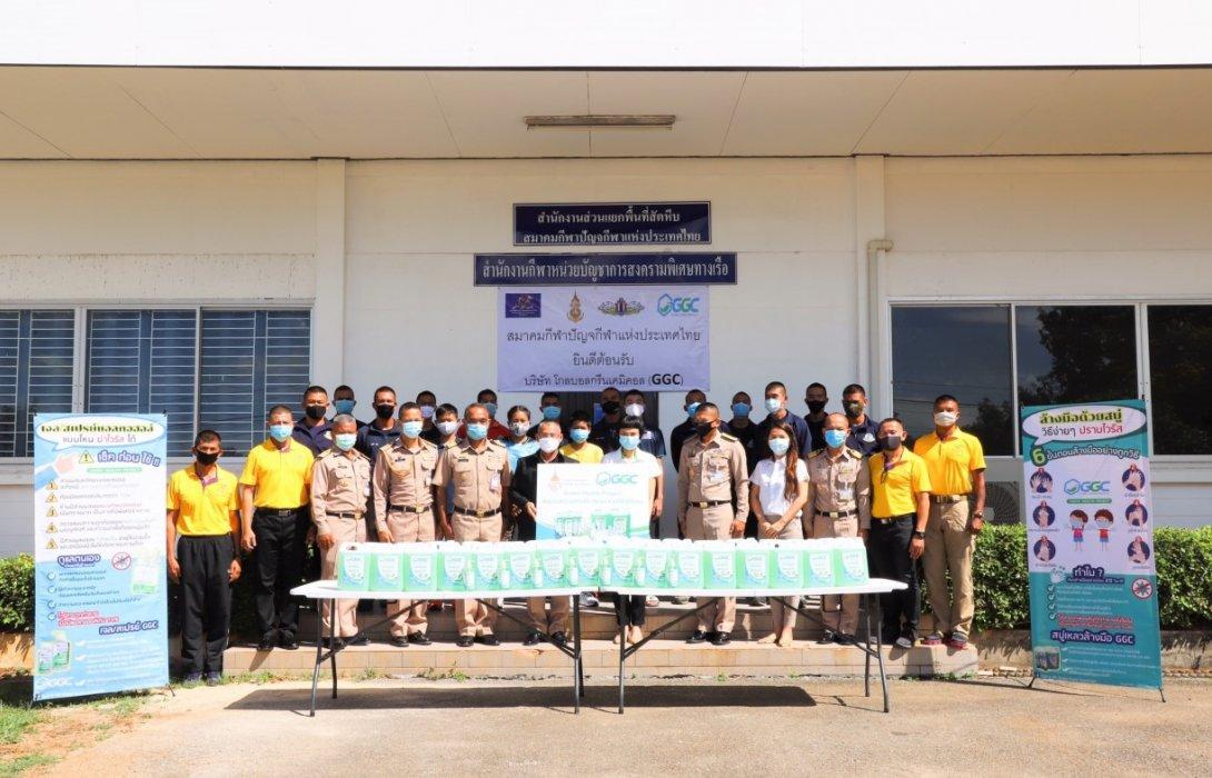 GGC เดินหน้าโครงการ Green Health Project สู้โควิด-19