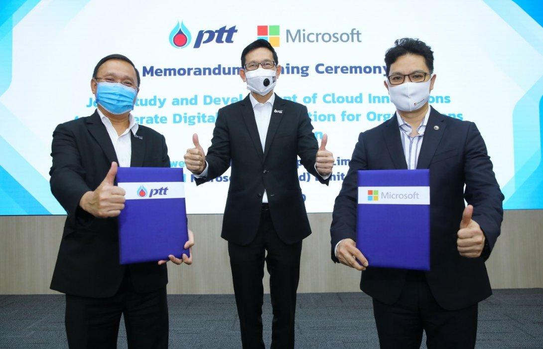 """ปตท. จับมือ """"ไมโครซอฟท์"""" เสริมศักยภาพธุรกิจด้วยเทคโนโลยี ยกระดับเศรษฐกิจดิจิทัลไทย"""