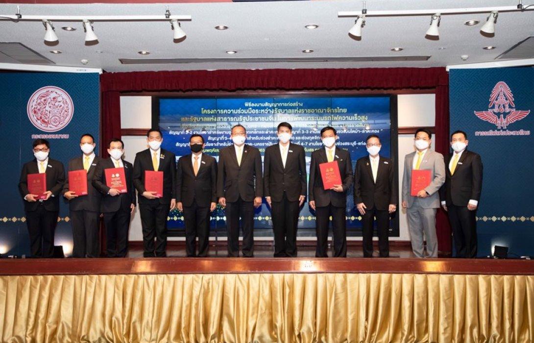 รฟท. เดินหน้ารถไฟความเร็วสูงไทย-จีน ลงนามก่อสร้างงานโยธาอีก 5 สัญญา คาดให้บริการได้ในปี 2568