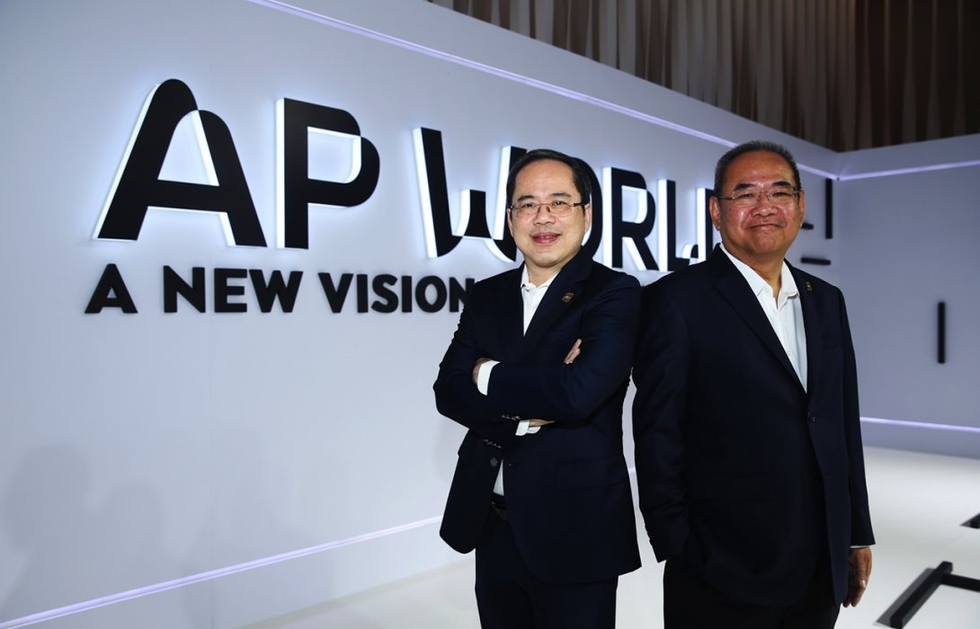 'เอพี ไทยแลนด์'เปิดตัว3ธุรกิจใหม่ SEAC-VAARI-CLAYMOREดันเป้ารายได้รวมแตะ60,000ล้านบาท