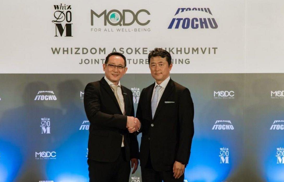 อิโตชู จับมือ MQDC พัฒนาวิสซ์ดอม อโศก-สุขุมวิท เป็นคอนโดมิเนียมต้นแบบของคนกรุง