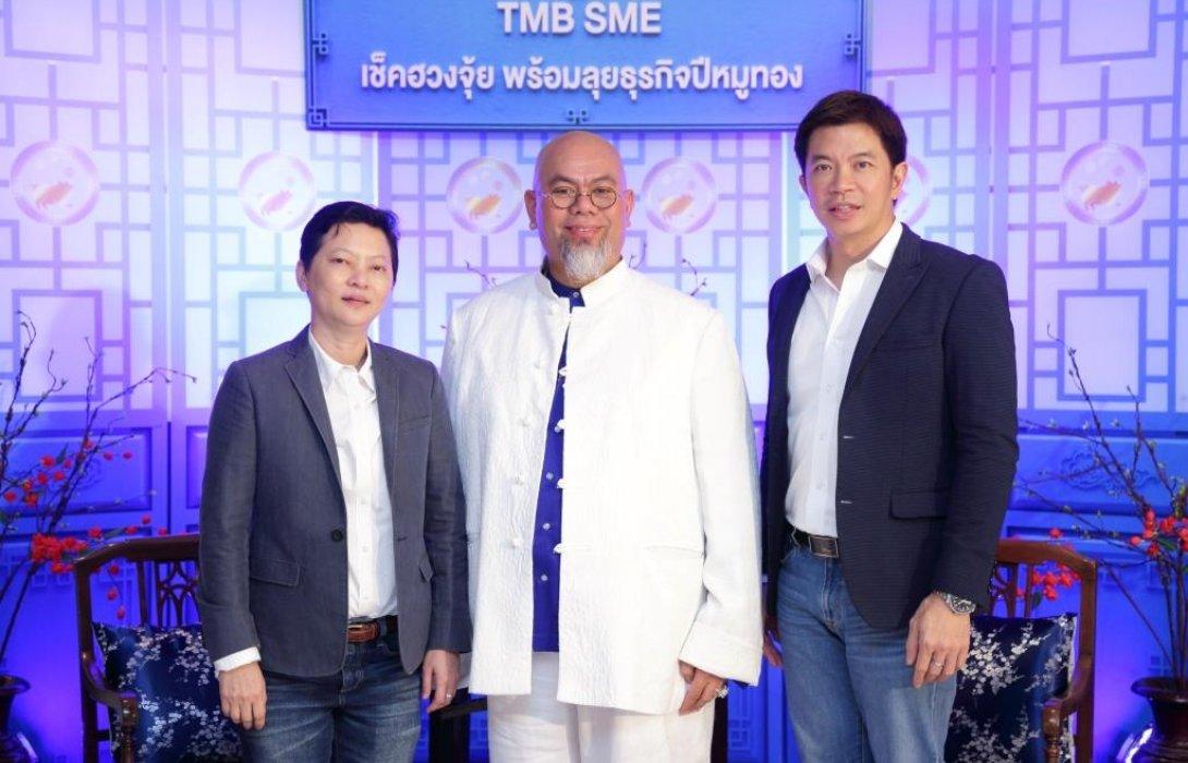 5 เคล็ดลับจัดฮวงจุ้ยให้ ปัง เสริมพลัง SME รับทรัพย์ รับปีหมูทอง