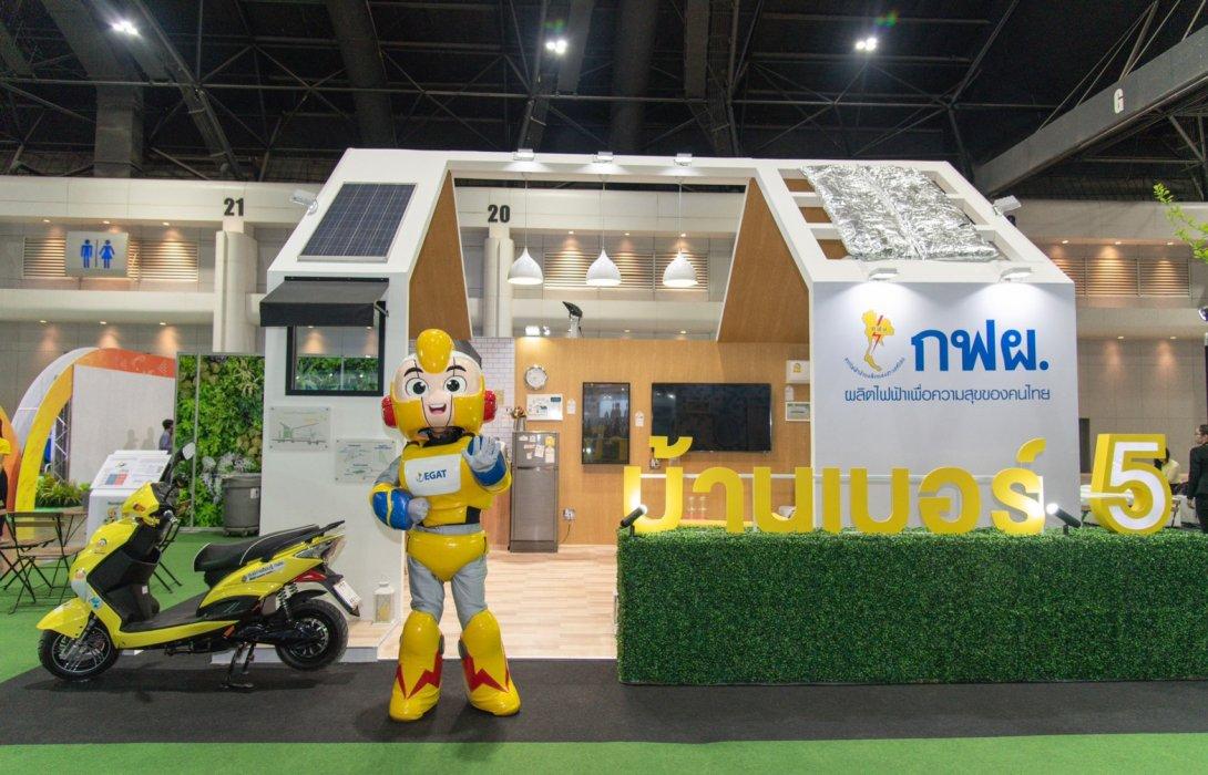 กฟผ.เปิดตัวนวัตกรรมบ้านเบอร์5ในงาน Thailand Social Expo 2019