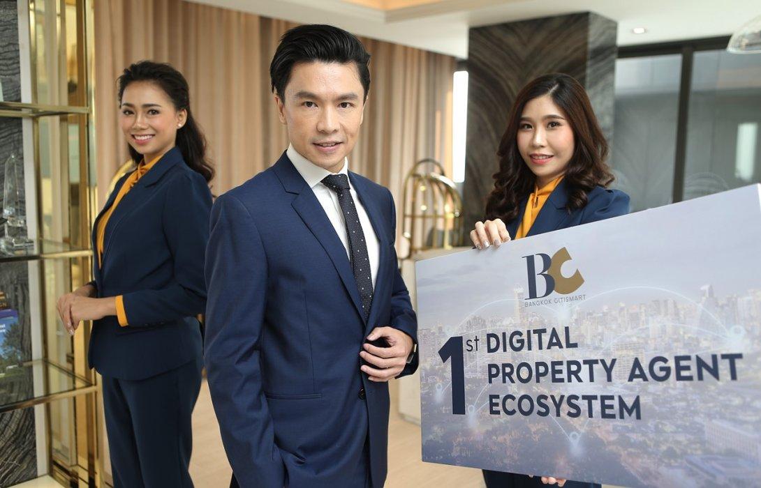 'บีซี'พร็อพเพอร์ตี้ เอเจนท์ชั้นนำในเครือเอพี ตั้งเป้าขึ้นแท่นหนึ่งเดียวในไทยที่ให้บริการครบจบในที่เดียว