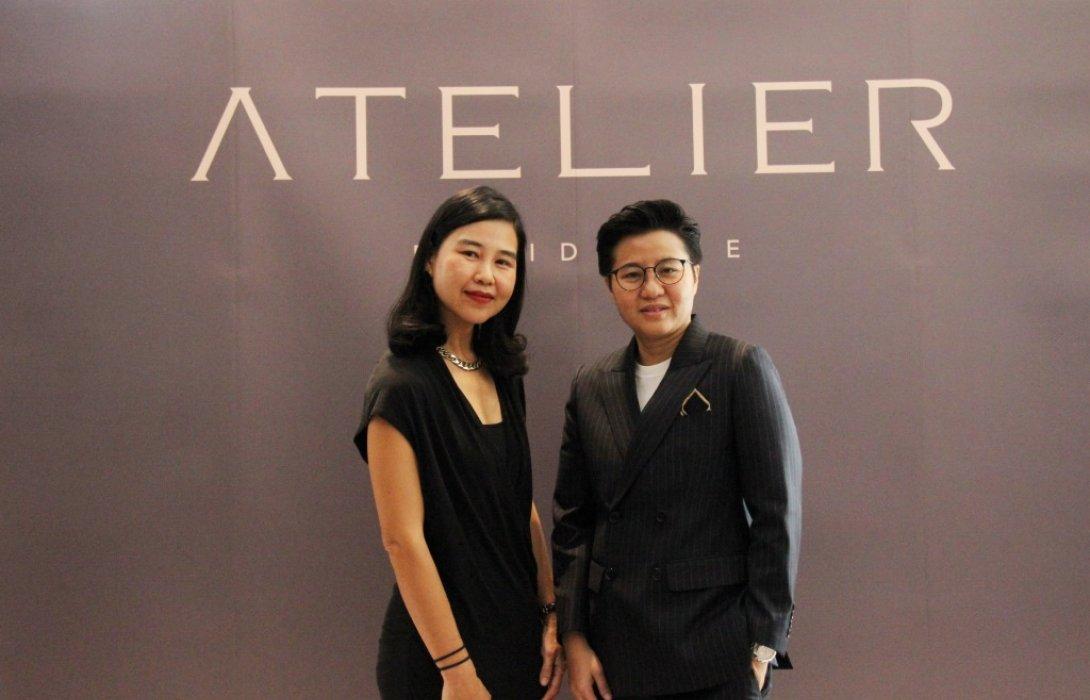 """เอแลนด์ ดีเวลอปเม้นท์ เผยโฉม""""Atelier Ultra Luxury Private Residence"""" ฉีกทุกกฎแห่งความลักซ์ชัวรี่"""