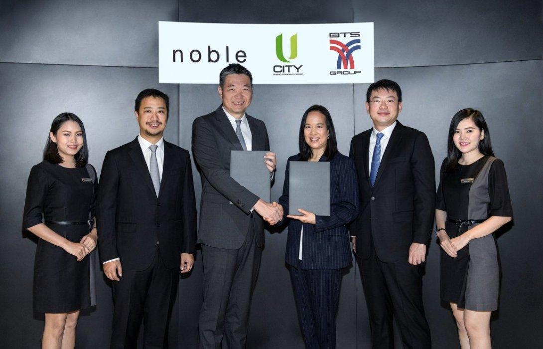 โนเบิล จับมือ ยูซิตี้ ในกลุ่มบีทีเอส ประเดิมโครงการร่วมทุนโครงการแรกติด 2 สถานีรัชดา และลาดพร้าว