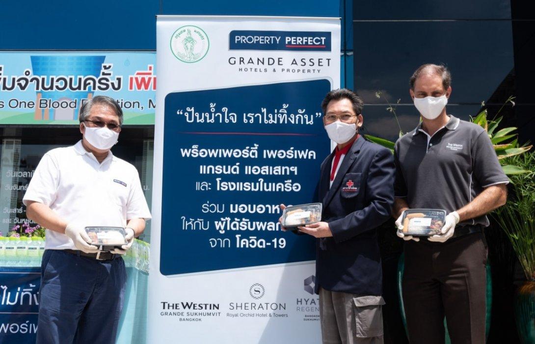 PF และ แกรนด์ แอสเสท แจกอาหารกล่อง ปิดท้ายโครงการปันน้ำใจ เราไม่ทิ้งกัน ณ สภากาชาดไทย