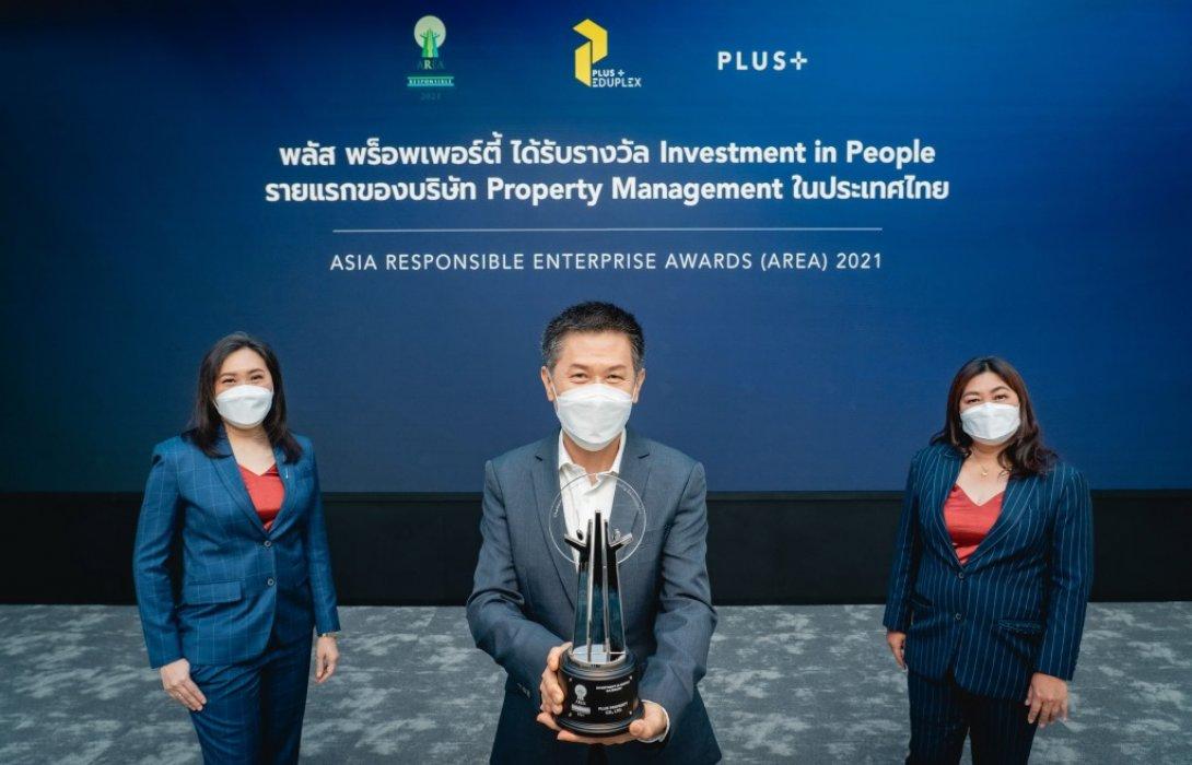 พลัสฯ คว้ารางวัล Asia Responsible Enterprise Awards