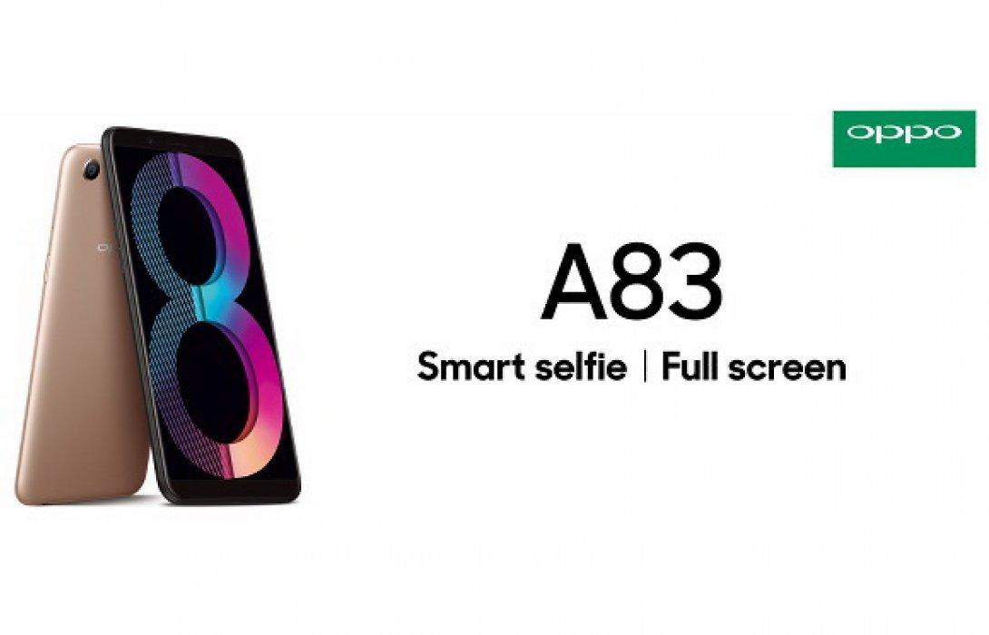 OPPO A83 สมาร์ทโฟน A.I. Beauty
