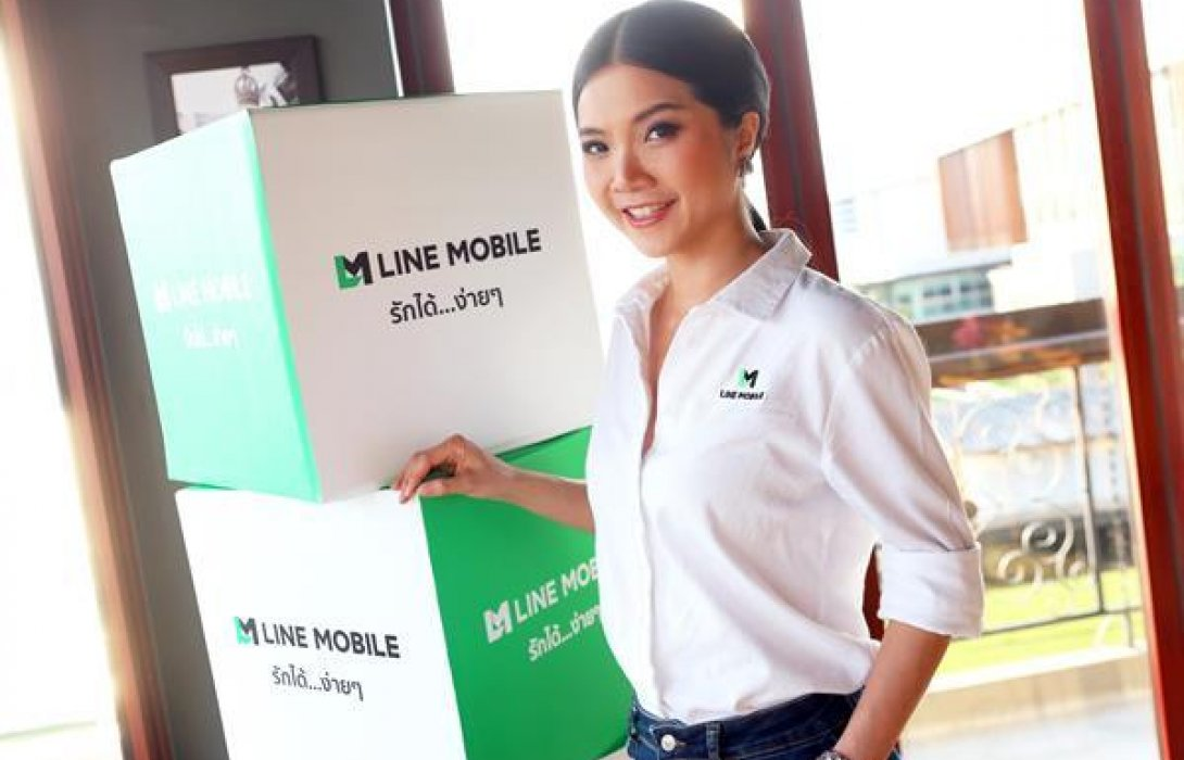 """LINE MOBILE"" ผุดแคมเปญกระตุ้นตลาด Telco เจาะคนรุ่นใหม่"