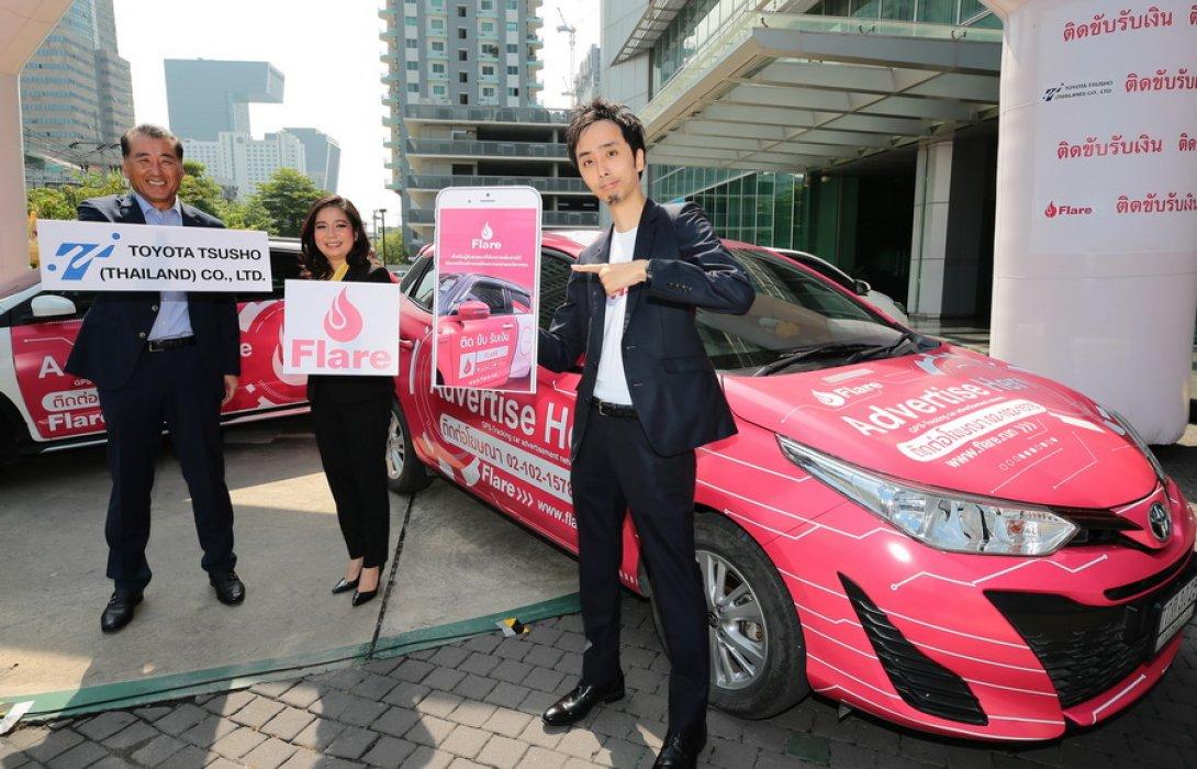 """""""Flare"""" ชู แอพฯ วัดผลเรียลไทม์ รุกตลาดโฆษณาเคลื่อนที่ในไทย"""
