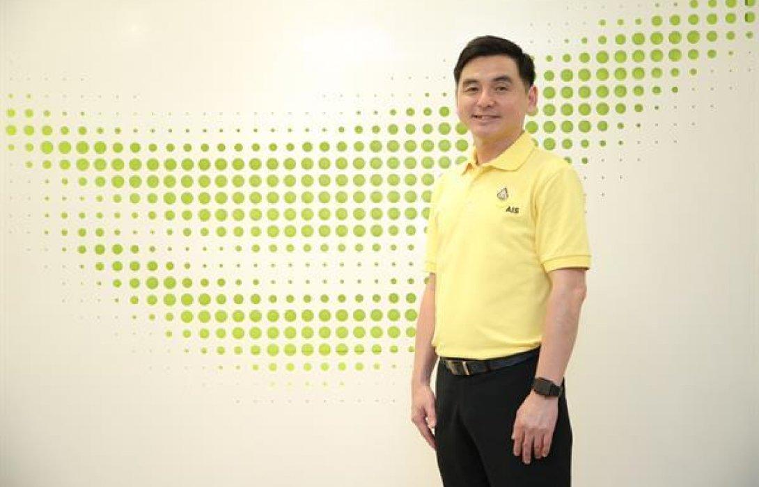"""AIS""  ปลึ้ม ขึ้นแท่นแบรนด์โทรคมนาคมไทยแข็งแกร่งที่สุดในโลก"