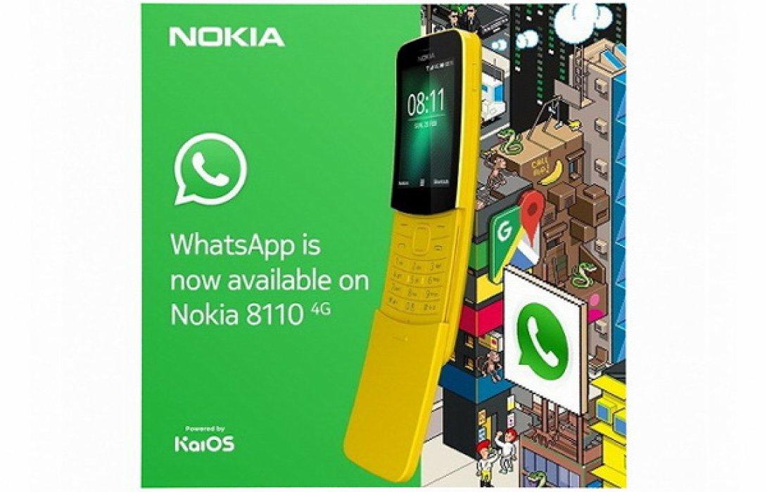 """รู้ยัง? """"Nokia 8110"""" ดาวน์โหลด แอป WhatsApp ได้แล้วทั่วโลก"""