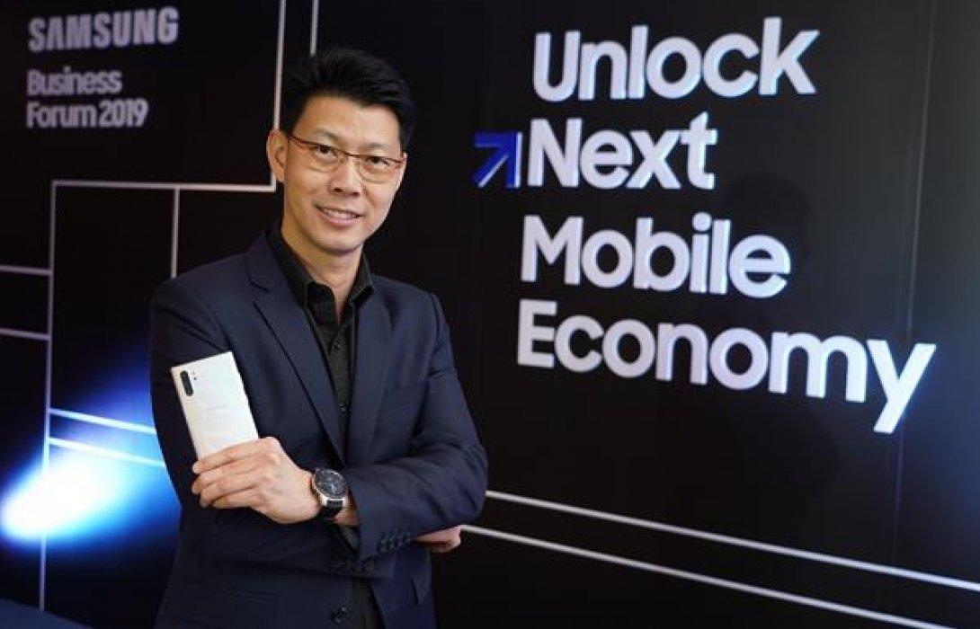 """""""ซัมซุง"""" เผย กลยุทธ์ปลดล็อกภาคธุรกิจไทย สู่ Next Mobile Economy"""