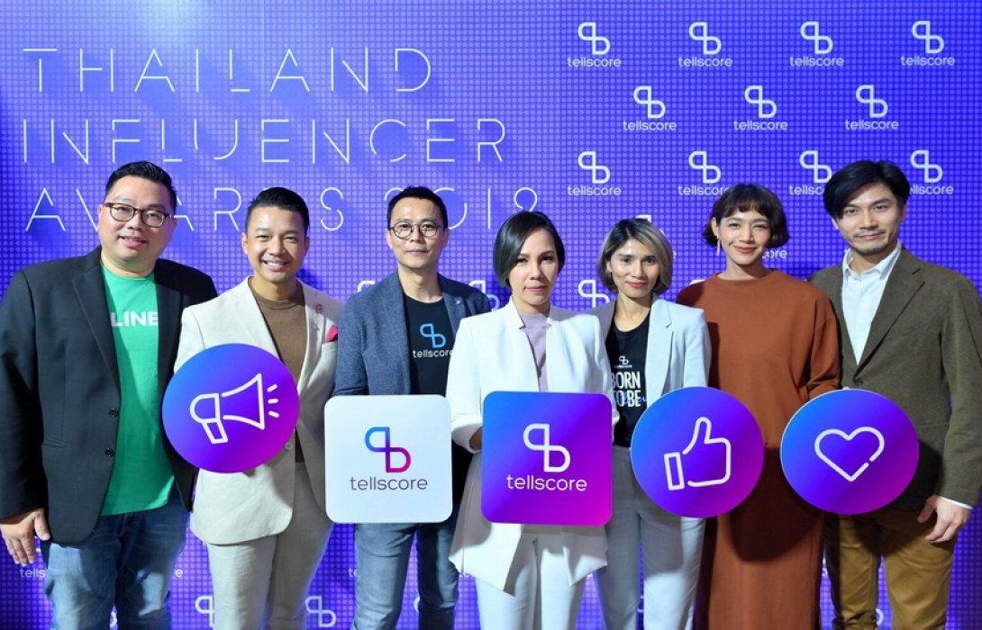 """""""เทลสกอร์"""" จัดงานประกาศรางวัล """"Thailand Influencer Awards 2019"""" รวมพลสุดยอดอินฟลูเอนเซอร์แห่งปี"""