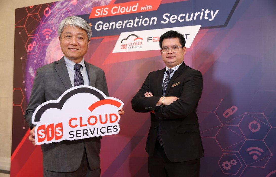 SiS Cloud ผนึก Fortinet ชู Managed Security Service ระบบรักษาความปลอดภัยบริการคลาวด์ครบวงจร