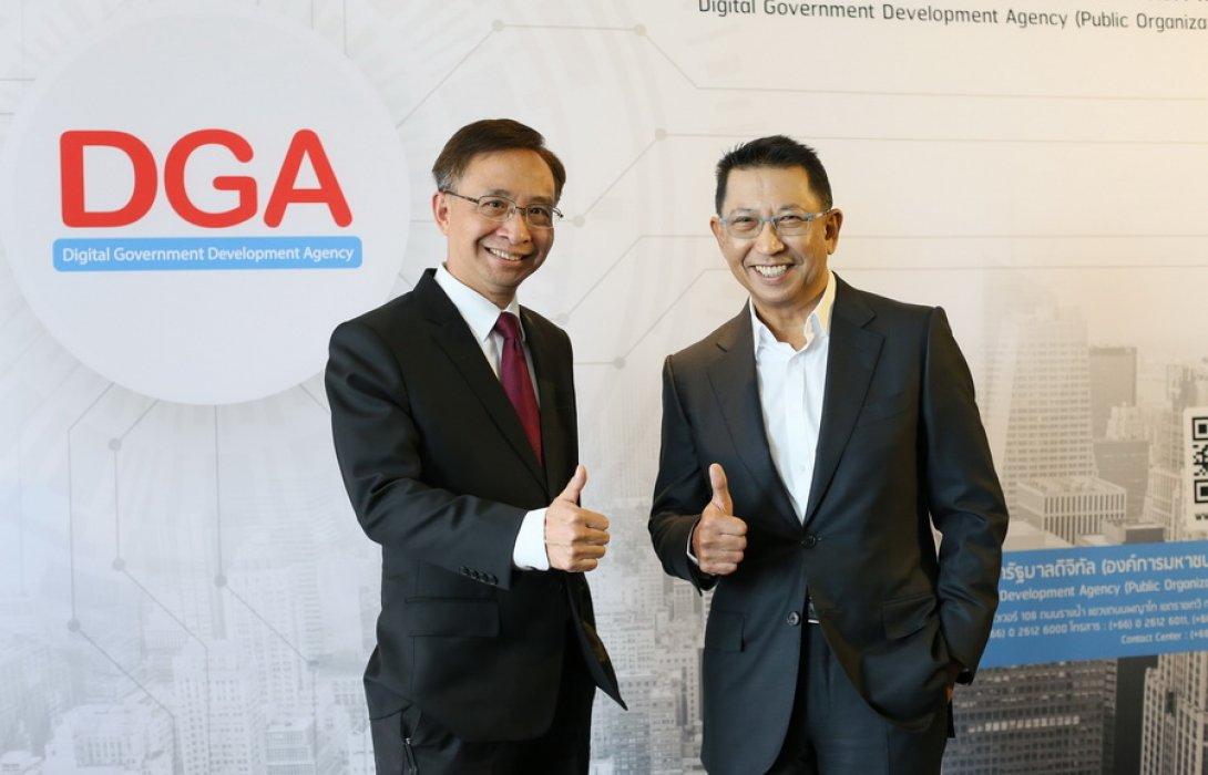 """DGA"" ชู 3 ยุทธศาสตร์ขับเคลื่อนยกระดับบริการ ปักธงเปลี่ยนผ่านภาครัฐสู่ดิจิทัลทุกมิติใน 3 ปี"