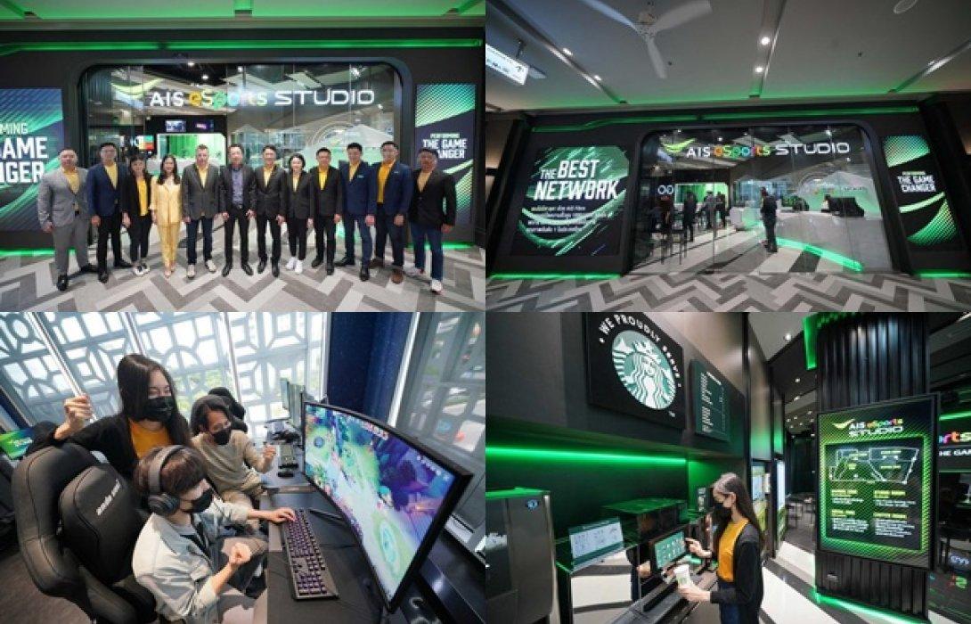 AIS 5G  เดินหน้ายุทธศาสตร์ฟื้นฟูประเทศหลังโควิด – 19  เปิด AIS eSports STUDIO คอมมูนิตี้ฮับอีสปอร์ตแรกในอาเซียน