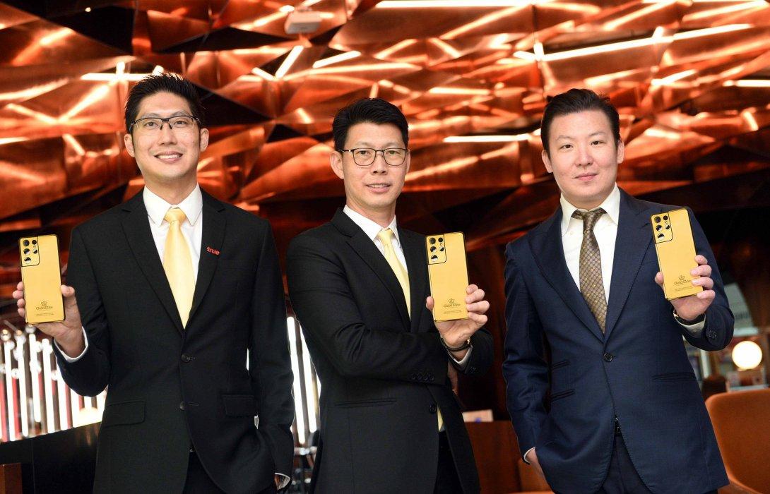 """สุดปัง !! สมาร์ทโฟนรุ่นลิมิเต็ดอิดิชั่น """"Gold Elite Galaxy S21 Ultra 5G 24KT Gold"""" จากทองคำแท้ 99.9%"""