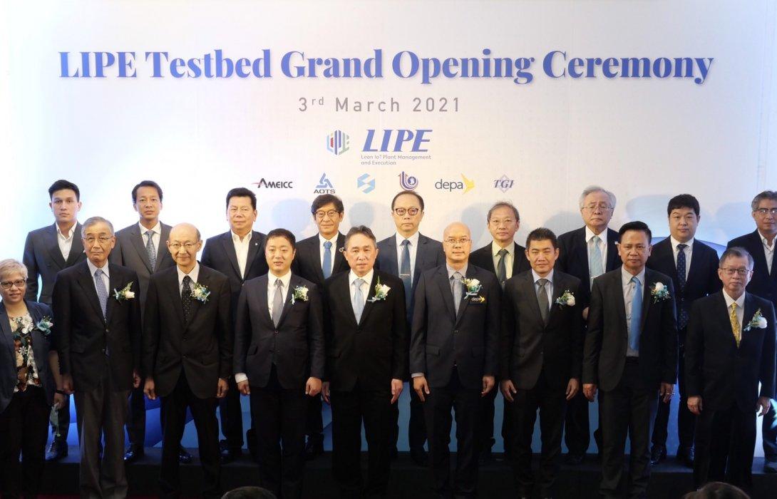 """เปิดโครงการ """"Lean IoT Plant management and Execution (LIPE)"""" พัฒนาบุคลากรนำระบบ IoT มาประยุกต์ใช้เพื่อสร้างรากฐานในการก้าวสู่ Thailand 4.0"""